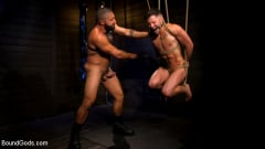 Casey Everett - My God Sharok: Casey Everett Worships New Leather-Clad Master | Picture (2)
