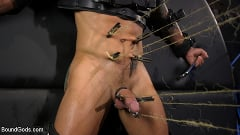 Dale Savage - As You Wish: Archer Croft Pushed Hard by Daddy Dale Savage | Picture (15)